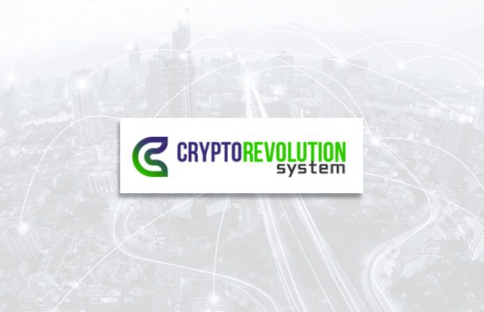 Bitcoin Revolution Review It It A Legit App Will You Get Paid Bitcoin Bitcoin Mining Bitcoin Mining Hardware