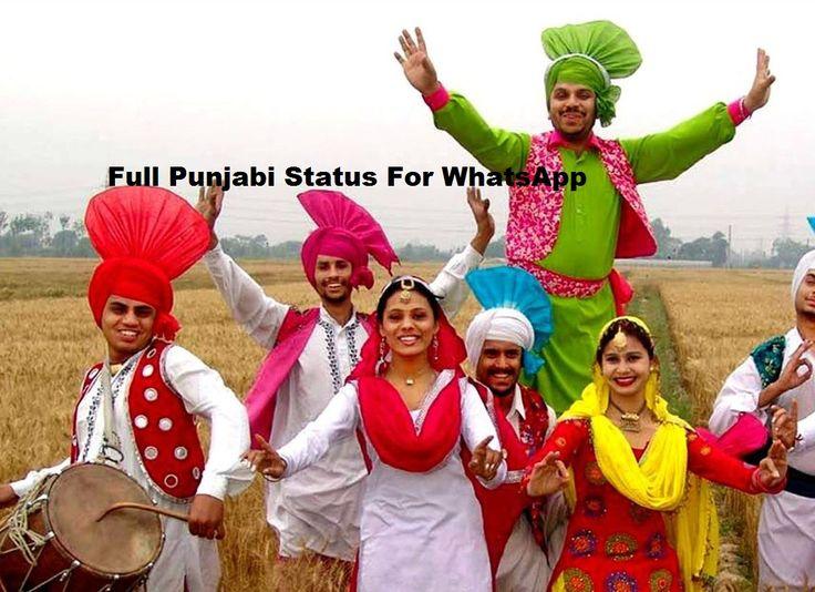 Funny Whatsapp Status in Punjabi - Unique Whatsapp Status Idea - Creative and Different Super Cool WhatsApp Status ideas - Funny Status and Quotes for Whatsapp.