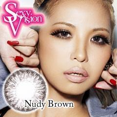 【SexyVision ヌーディーブラウン(1箱2枚入り)】  宝石級の瞳を演出するカラーコンタクトSEXY VISION。  人気のモデルや有名人にも愛用者が多く、発売以来絶大な人気。  当店特別価格1,980円(税込)