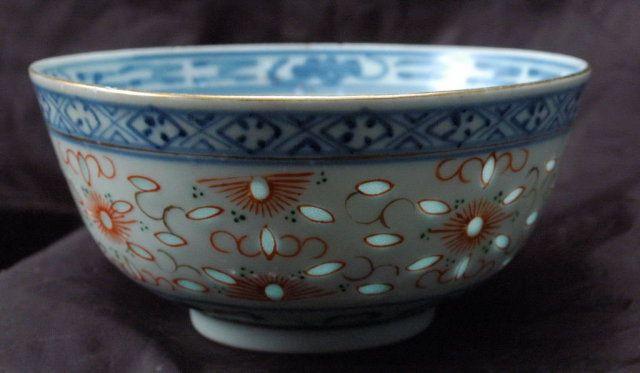 Chinese Rice Grain Porcelain Bowl Grain De Riz Ware Wanyu Mark Asian Art Ceramics Textiles