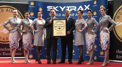 Por séptimo año consecutivo Hainan Airlines es designada Aerolínea de Cinco Estrellas por SKYTRAX   La aerolínea lleva siete años ofreciendo a los viajeros servicios de cinco estrellas.  PARÍS Junio de 2017 /PRNewswire/ - El 20 de junio a la hora local de París durante el Salón Aeronáutico celebrado en esta ciudad SKYTRAX una firma internacional de investigación y evaluación de aviación profesional especializada en servicios de aerolíneas y aeropuertos hizo públicos los nombres de las…