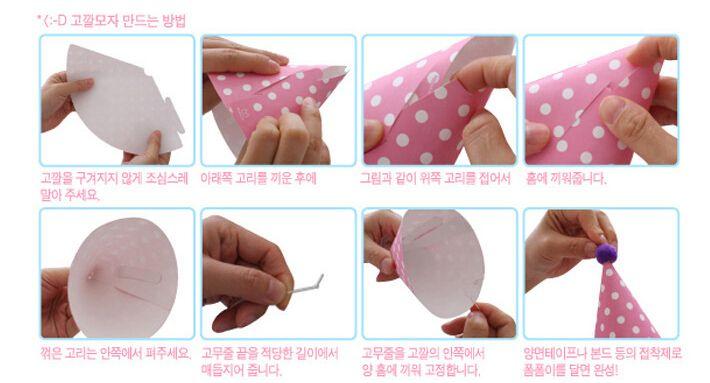 Ну вечеринку празднование корейский мило ну вечеринку шляпы день рождения праздничный ну вечеринку фотографируем детали оптовая продажа на день рождения ну вечеринку украшения дети купить на AliExpress