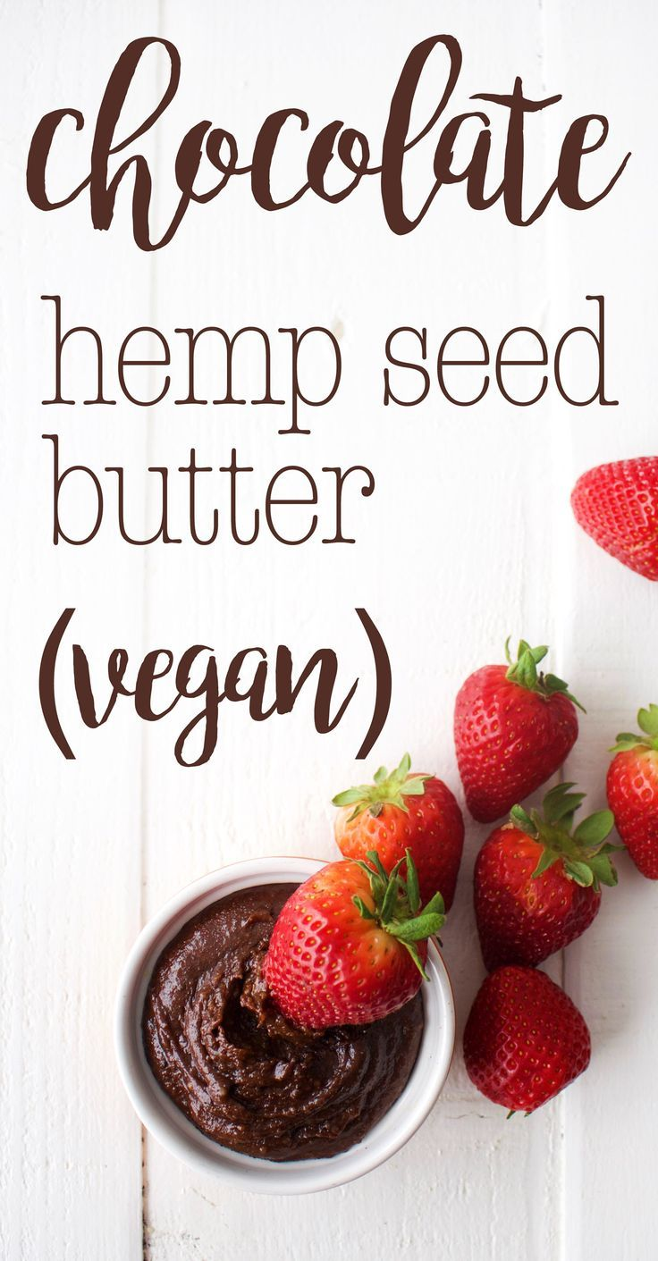 Chocolate Hemp Seed Butter Recipe: creamy, healthy, naturally-sweetened and vegan!  Add into smoothies, spread onto toast, etc. | thecrunchychronicles.com