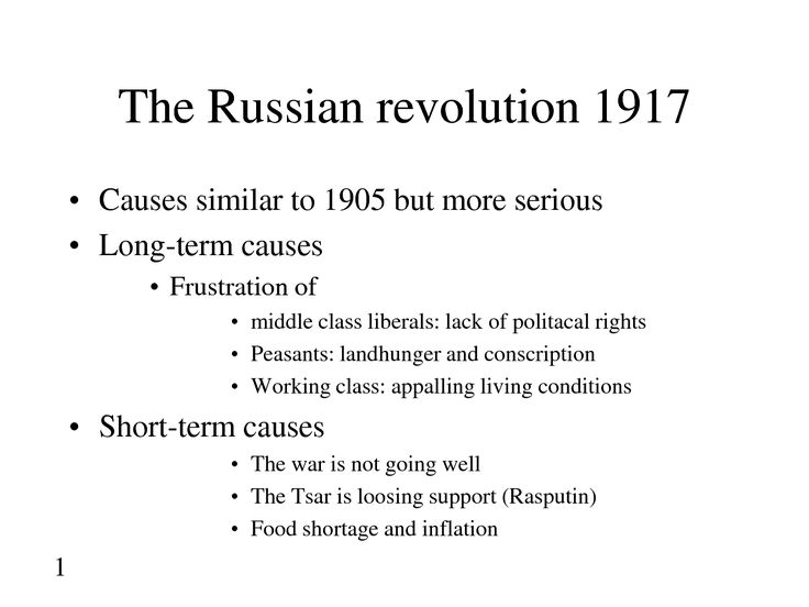 causes of russian revolution 5 causes of the russian revolution there were several causes for the outbreak of the russian revolution the then prevailing condition of russia was largely responsible for the revolution.