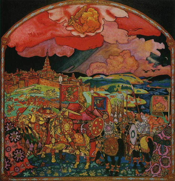 conquest of kazan 1914  Nicholas Roerich