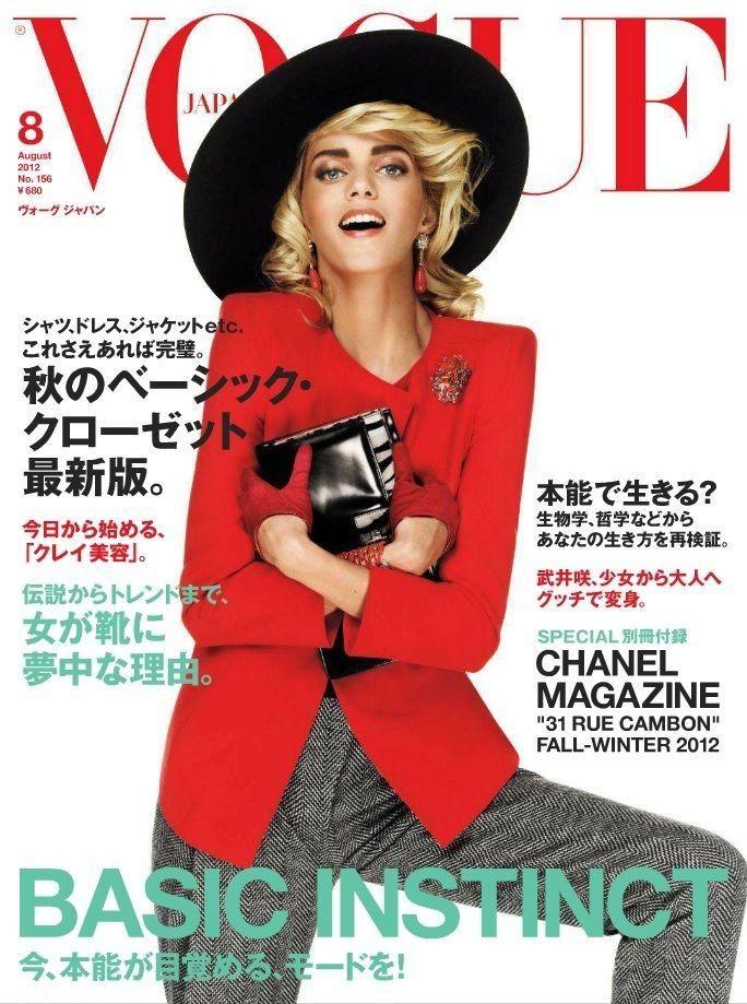 Vogue Japan August 2012 Cover: Anja Rubik Vogue Covers, Japan August, August 2012, Vogue Magazine, Giorgio Armani, Giampaolo Sgura, Magazines Covers, August 2012, Vogue Japan