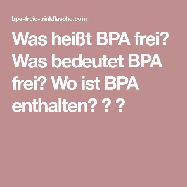 Was heißt BPA frei? Was bedeutet BPA frei? Wo ist BPA enthalten? ★ ✰