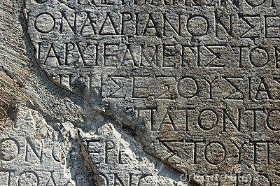 Δείτε πως τα αρχαία Ελληνικά θεραπεύουν την δυσλεξία. http://www.manteio.eu/2017/05/blog-post_19.html