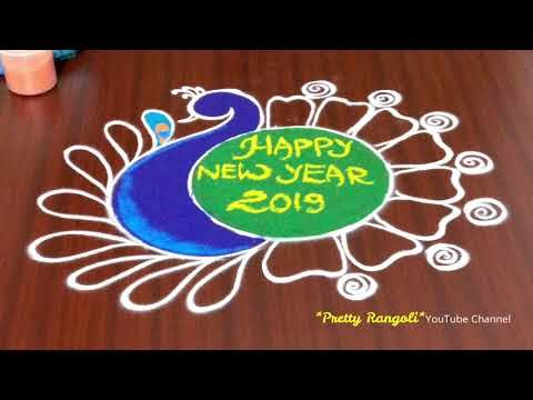 New Year Rangoli Designs 2019 Happy New Year Kolam With Colors New Year Special Muggulu 536 Youtube