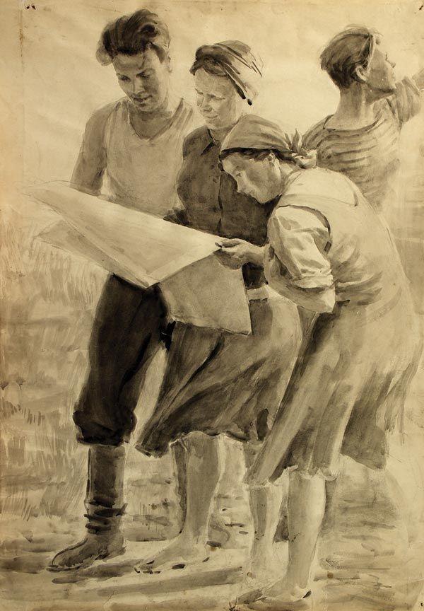Гринюк И.А.  —Хорошая новость.  : 1950 г.