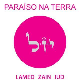 13   Paraíso na Terra >> Desperto a Luz do Messias dentro de mim, dos outros e em todo o planeta. O conceito de paraíso na terra se torna concebível e realizável.
