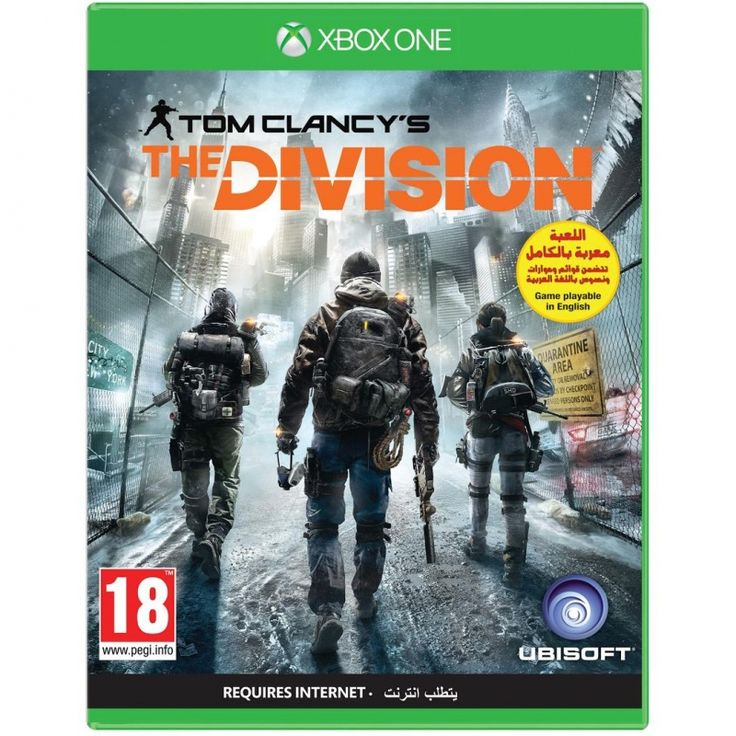 Tom Clancy's: The Division, Xbox One, Shooting