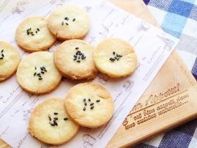 「小麦・卵・乳製品を使わない!さつまいものサクサククッキー」わちっこ | お菓子・パンのレシピや作り方【corecle*コレクル】