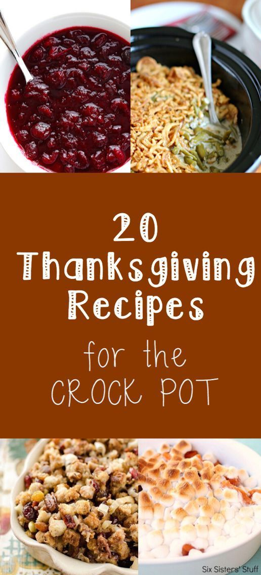Easy Thanksgiving you can make ahead!
