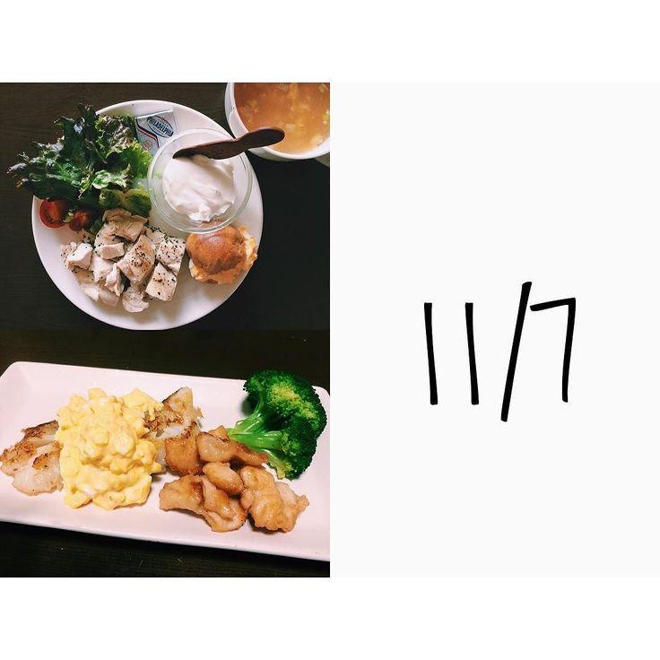 朝ごはん ふすま卵サンド 蒸し鶏 ギリシャヨーグルト 冷凍クリームチーズ ネギと卵のラードスープ レタスとミニトマト  晩ごはん 鱈のムニエルタルタル添え 鶏肉のグリル ブロッコリー  #糖質制限 #糖質オフ #低糖質 #糖質制限ダイエット #糖質セイゲニスト #ローカーボ #MEC食 #ワンプレート #lowcarb #おうちごはん by mee_diet03