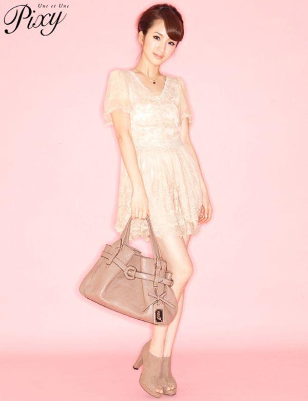 Ariel Lin Fashion Pictures For Pixy Bags | Asian Fashion | Taiwan Fashion