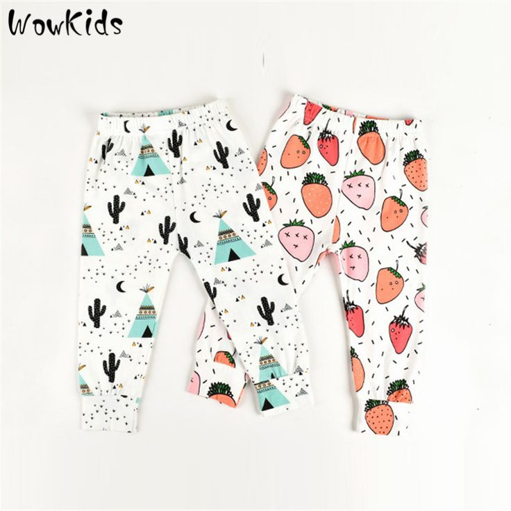 Детские леггинсы PP для осени и весны, детские штаны Harem (вредные), хлопок, штаны для детей с характером, для детей, детская одежда для новорожденных, для мальчиков и девочек #shoes, #jewelry, #women, #men, #hats, #watches, #belts