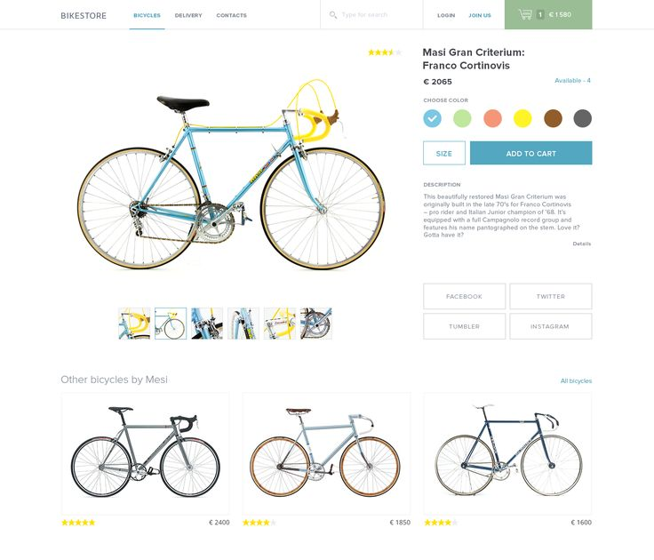 Bicycle product page