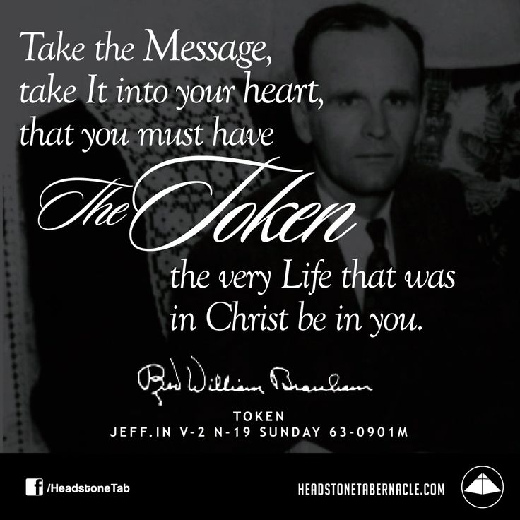 Take the Message, take It into your heart, that you must have the Token, the very Life that was in Christ be in you. Image Quote from: TOKEN - JEFF IN V-2 N-19 SUNDAY 63-0901M - Rev. William Marrion Branham