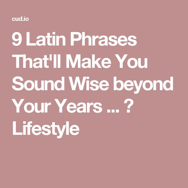 I Would Love To Have This Latin Quote Somewhere As I: 1000+ Latin Quotes On Pinterest