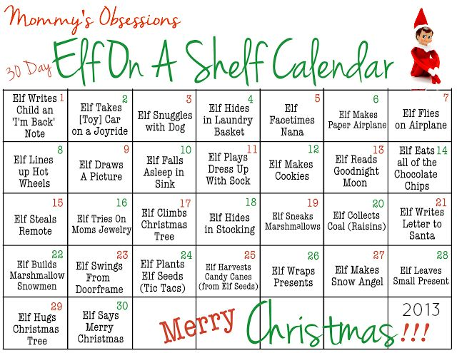 Start a New Holiday Tradition: 30 Day Elf on a Shelf Calendar and FREE Template!