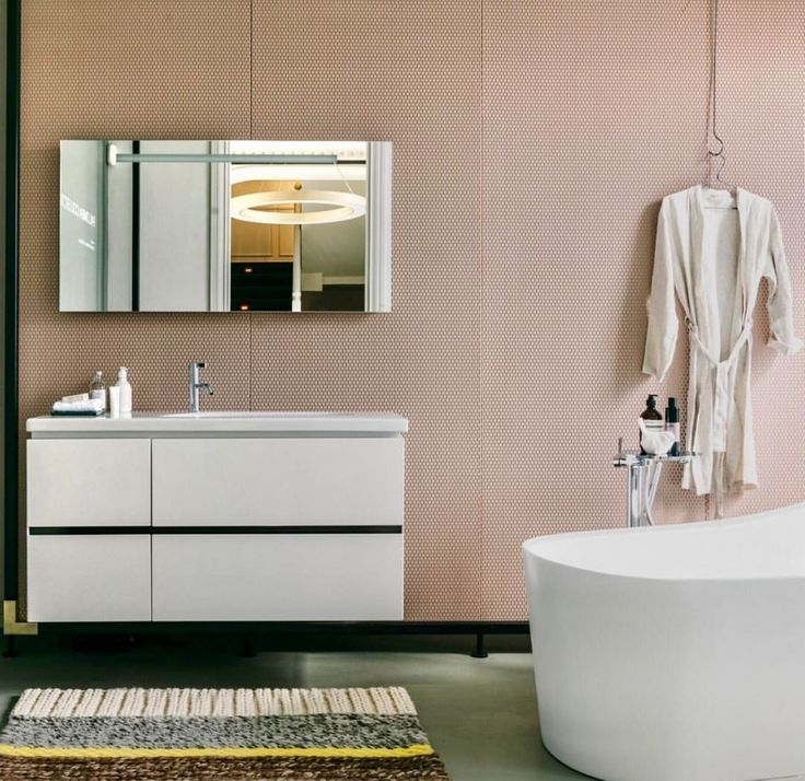 LAUFEN BATHROOMS Have Fine Materials And Soft Tones To Relax You Through A  Stressful Week At Work.... So Why Not Come And Meet The Team And See What  We Can ...