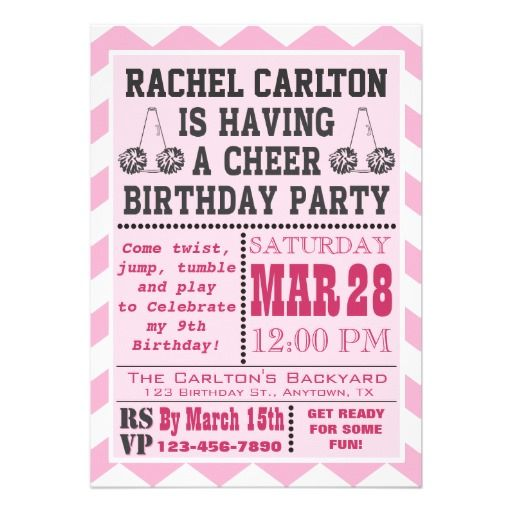 Pink Cheerleading Birthday Party Invitation