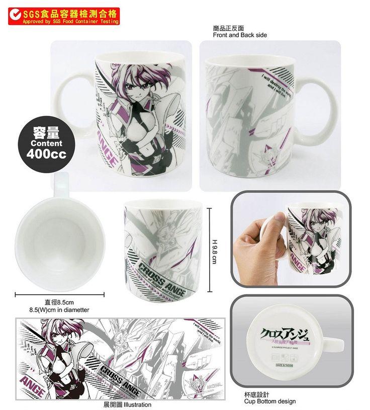 Mug-Rondo of Angels and Dragons Cross Ange   Anicore Products Ltd.