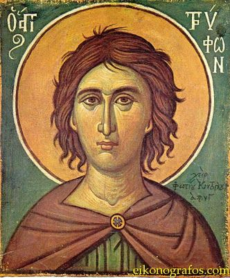Full of Grace and Truth: St. Tryphon the Great Martyr, and the Monastery of Xenophontos