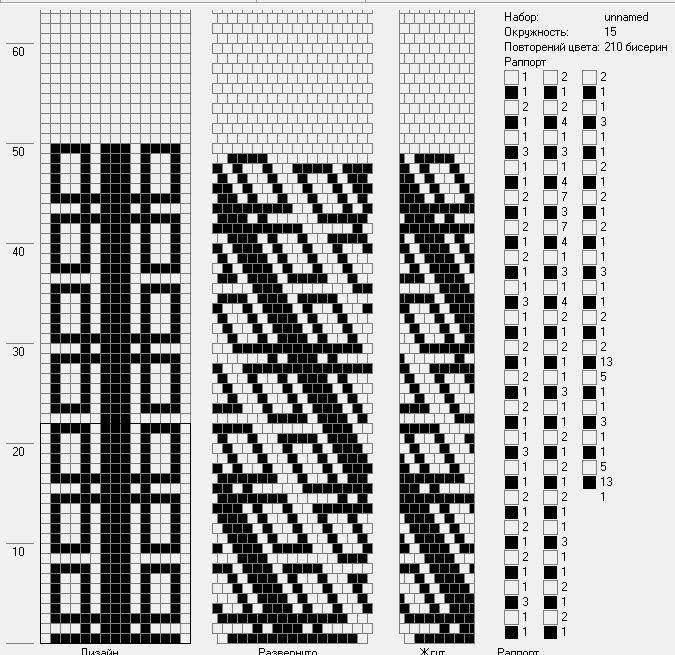 узлы+15.png (675×655)