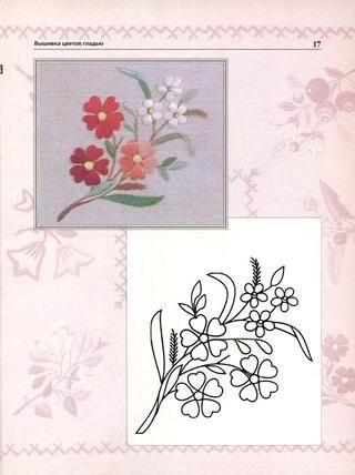 ISSUU - Еременко вышивка цветов гладью by vetervmae011