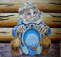 Картинки по запросу славянские этнические рисунки на керамической посуде