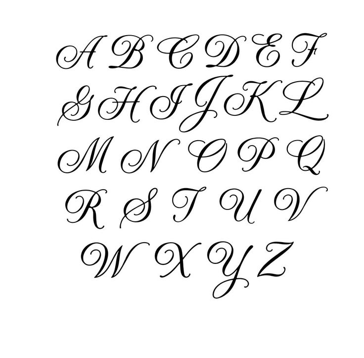 59 Best Images About Letter Forms On Pinterest