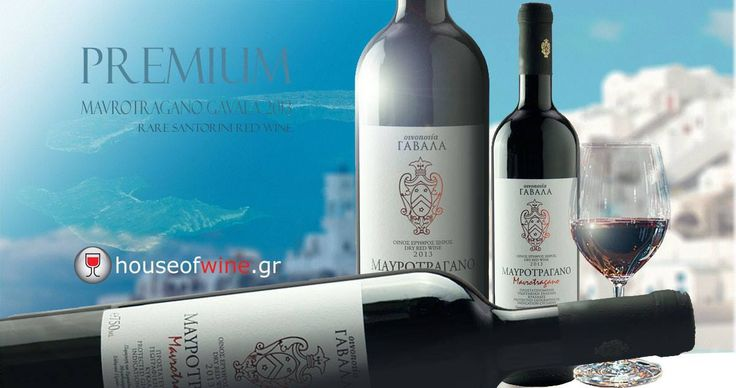 http://www.houseofwine.gr/how/intl/ktima-gavala-mayrotragano.html Assyrtiko is not the only premium variety of Santorini... Red grape Mavrotragano gives also fantastic premium wines expressing the unique terroi of the famous island. Gavalas Estate - Mavrotragano 2013 is a such a super premium Santorini wine worth tasting!