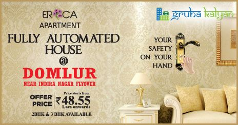 Gruha Kalyan Erica, For first time to make your life easier we are introducing Fully Automated House  Erica at Domlur (Near Indira Nagar flyover) Available both 2BHK and 3BHK Flats.