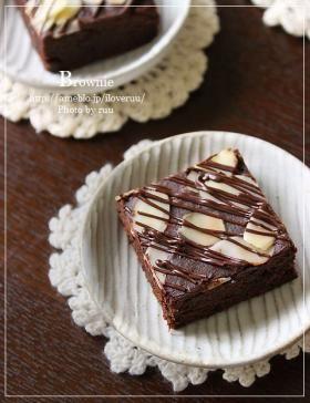 「チョコ好きさんに♪トリプルチョコのブラウニー」るぅ | お菓子・パンのレシピや作り方【corecle*コレクル】