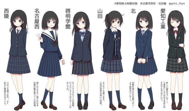 Un illustrateur japonais s'est amusé à dessiner tous les uniformes des lycées de Nagoya en y ajoutant un petit grain de moe et surtout beaucoup de kawaii.