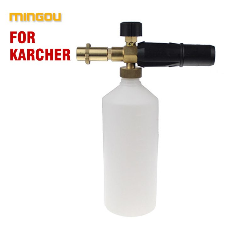 2017 Time-limited Gs High Quality Foam Lance Snow For Karcher K Series Machine With Brass Adapter Hot Sale(cw032)