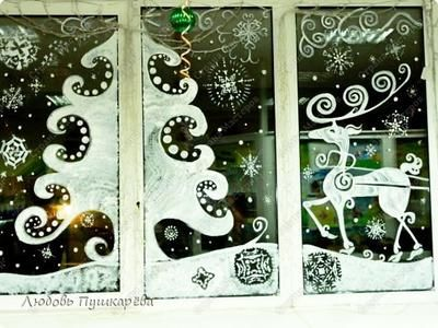Декор предметов Новый год Рисование и живопись Новогодние рисунки на окнах Гуашь фото 4