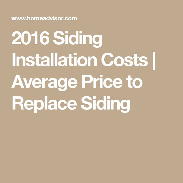 2016 Siding Installation Costs Average Price To Replace Siding Fence Installation Cost