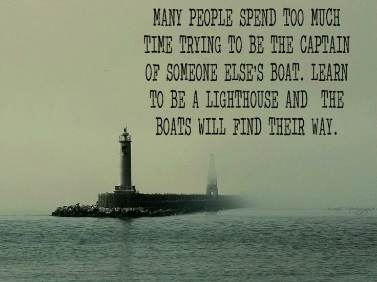to the actual lighthouse quotes