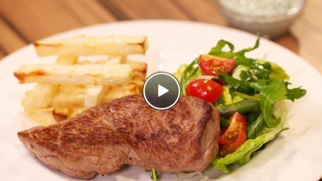 Knolselderij frietjes met kruidendip - recept | 24Kitchen