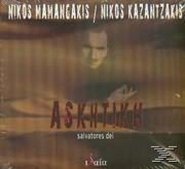 ΝΙΚΟΣ ΜΑΜΑΓΚΑΚΗΣ  ΝΙΚΟΣ ΚΑΖΑΝΤΖΑΚΗΣ ΑΣΚΗΤΙΚΗ CD