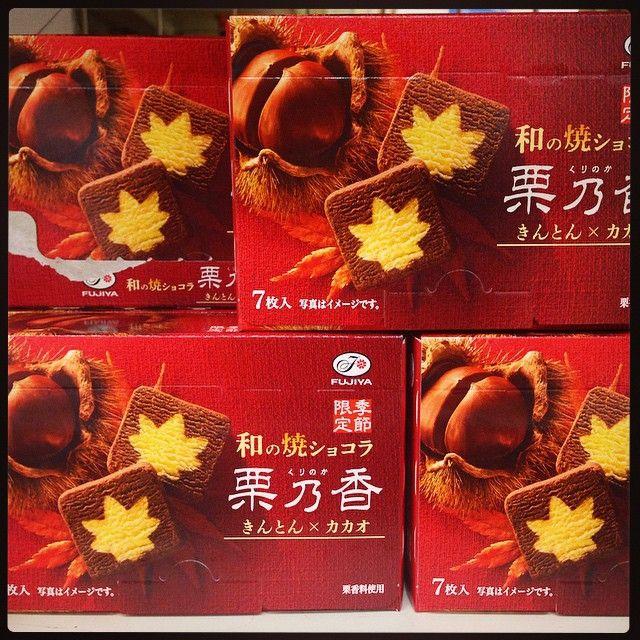 Осеннее печенье: сезонный вкус, сезонный цвет, сезонный дизайн.