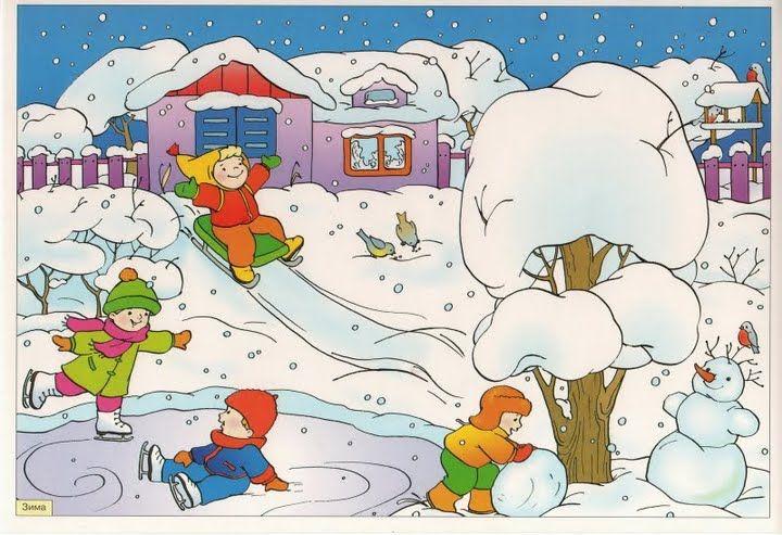 invierno11.jpg (720×493)