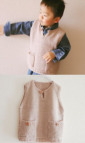 wool vest - free knitting pattern. One size, chest size 70 cm