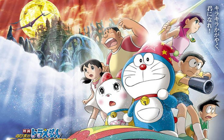 Download Mobile Doraemon And Friends Wallpaper | HD Wallpapers ...