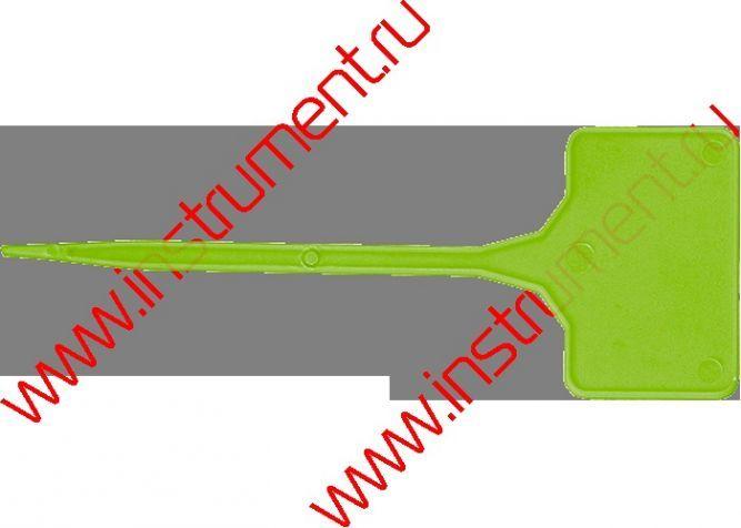 Посадочные таблички 35 х 55 мм, пика 110 мм, 20 шт http://moll-gallery.ru/products/6965-posadochnye-tablichki-35-h-55-mm-pika-110-mm-20-sht  Посадочные таблички 35 х 55 мм, пика 110 мм, 20 шт со скидкой 56 рублей. Подробнее о предложении на странице: http://moll-gallery.ru/products/6965-posadochnye-tablichki-35-h-55-mm-pika-110-mm-20-sht