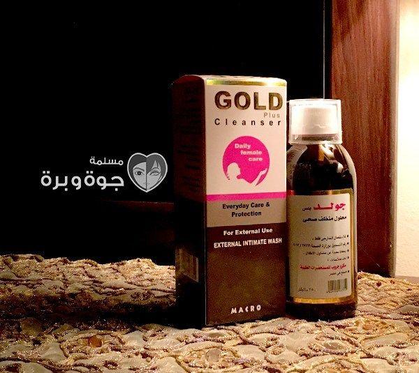 الغسول النسائي Gold Cleanser Intimate Wash Feminine Wash Wash