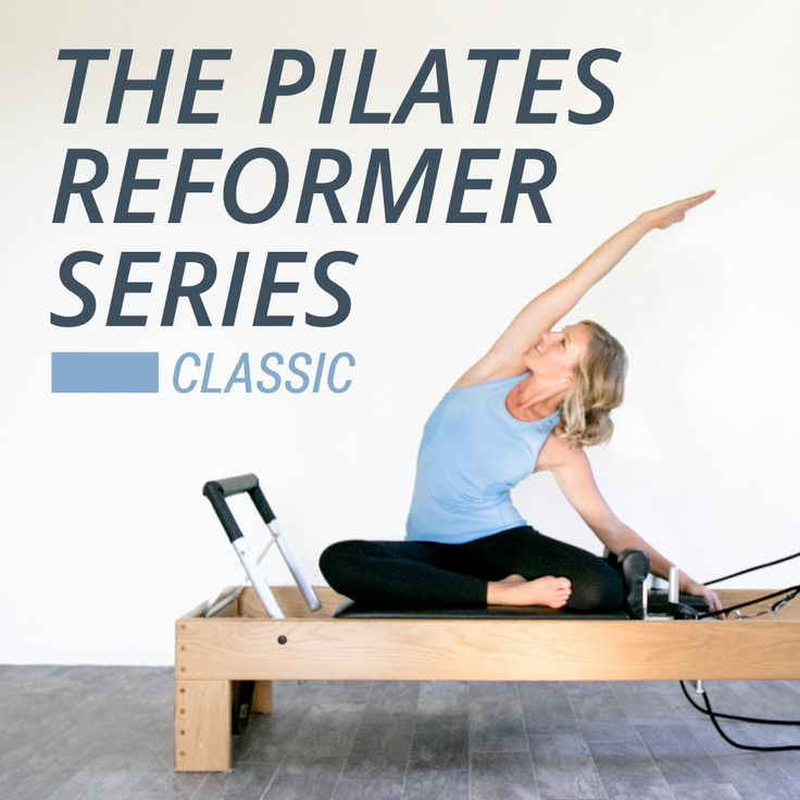 Introducing....The Pilates Reformer Series. A Pilates reformer workout program that you can do from home! 30-minute, full body workouts that you'll love!